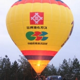 balon v.č. 467