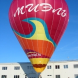 balon v.č. 473