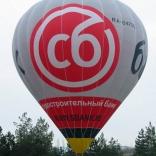 balon v.č. 479