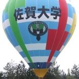 balon v.č. 531
