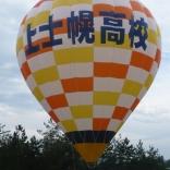 balon v.č. 604
