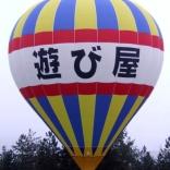 balon v.č. 641