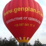 balon v.č. 668