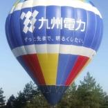 balon v.č. 785