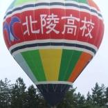 balon v.č. 790