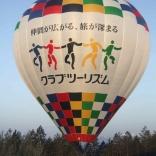 balon v.č. 808
