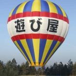 balon v.č. 812