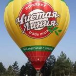 balon v.č. 832