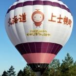 balon v.č. 853