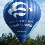 balon v.č. 944