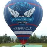 balon v.č. 1045