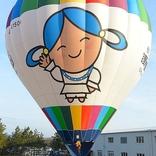 balon v.č. 1133