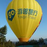 balon v.č. 1177