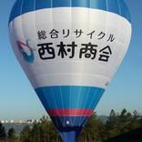 balon v.č. 1187