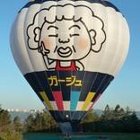 balon v.č. 1189