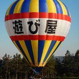 balon v.č. 1261