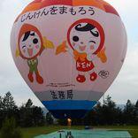 balon v.č. 1271