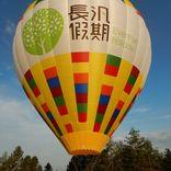 balon v.č. 1273