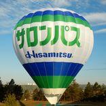 balon v.č. 1286