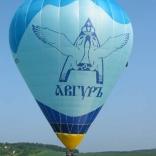balon v.č. 249
