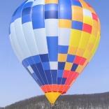 balon v.č. 329