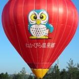 balon v.č. 352