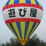 balon v.č. 393