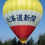 balon v.č. 443