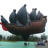 balon v.č. x1028