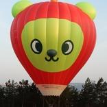 balon v.č. 1124