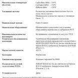 cert_ru_3