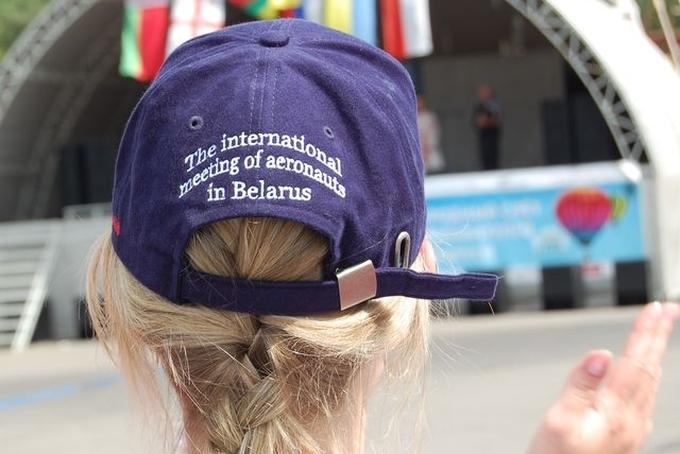 Mezinárodní setkání vzduchoplavců v Bělorusku