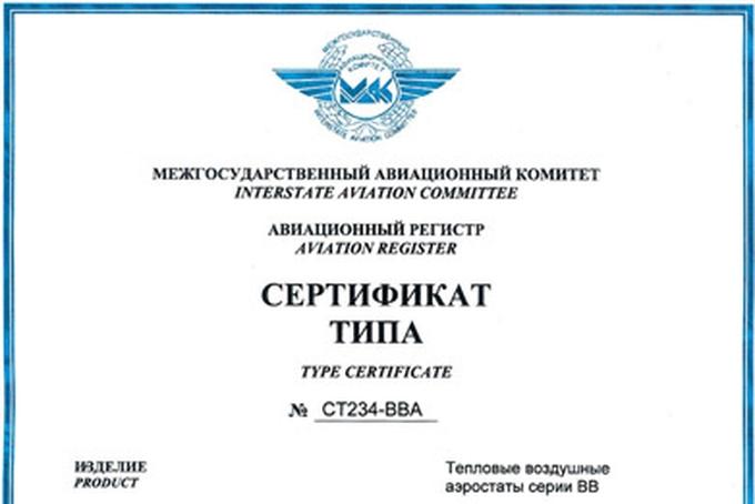 Úspěšná ceritfikace v Rusku